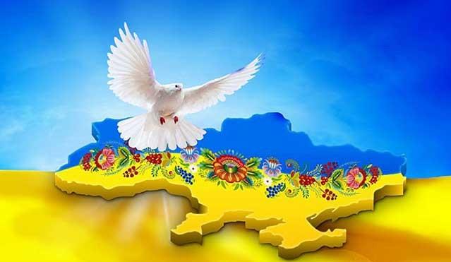 передбачення для україни на 2021 рік